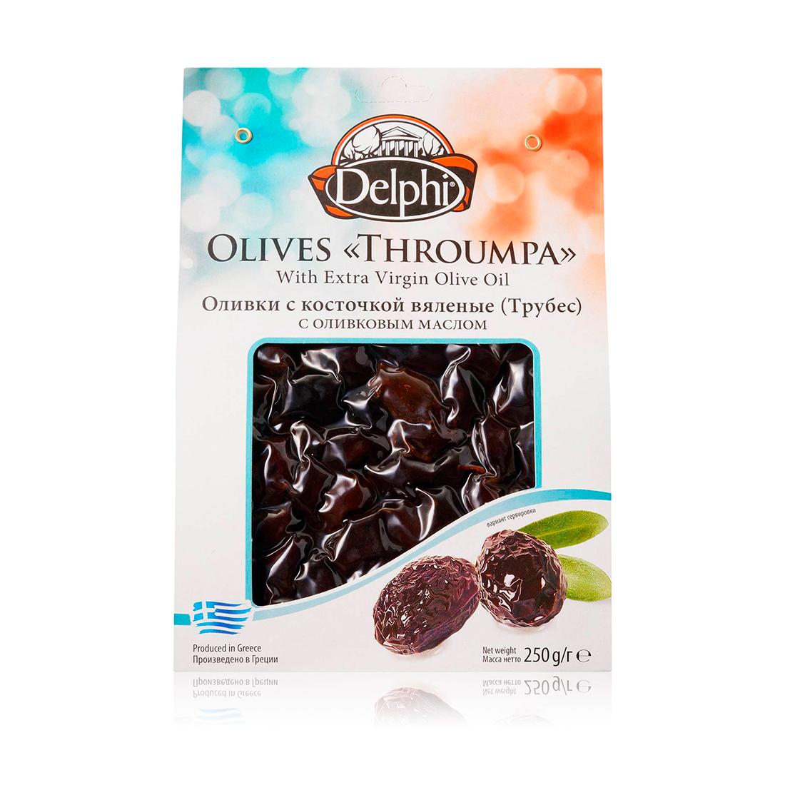 Маслины с косточкой вяленые (Трубес) с оливковым маслом, DELPHI 250г