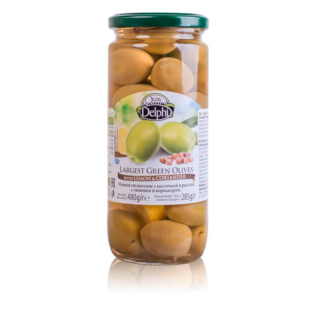 Оливки с косточкой маринованные с лимоном и кориандром DELPHI 480г